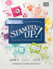 2018-2019 Stampin' Up! Annual Catalog #kathleenstamps #SU #katheenwingerson